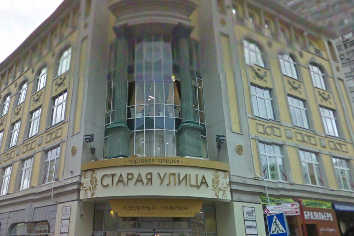 2-midlandplaza-ru